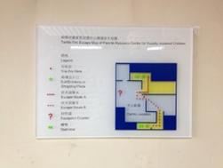 Slika 2 taktilne mape