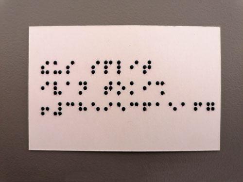 Slika vizitke na Brailleevom pismu